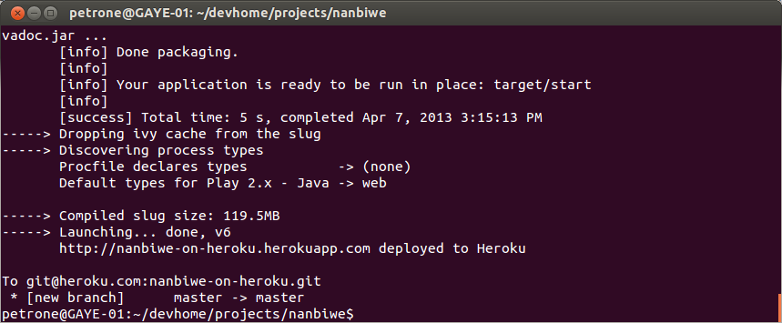 heroku_push_master_end